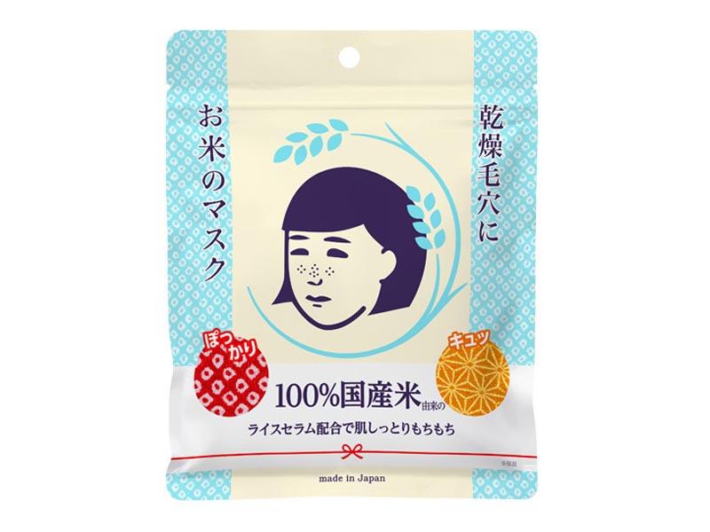 Mặt nạ cám gạo Nhật Bản Keana Rice Mask dưỡng ẩm, se khít lỗ chân lông (10 miếng) - Hàng Nhật nội địa