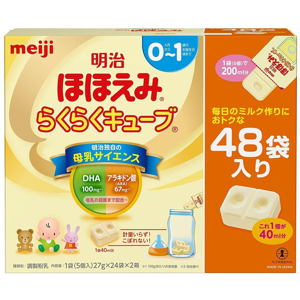 BIG SALE/ Sữa Meiji 0~1 dạng thanh (Hộp 48 thanh) - Hàng Nhật nội địa