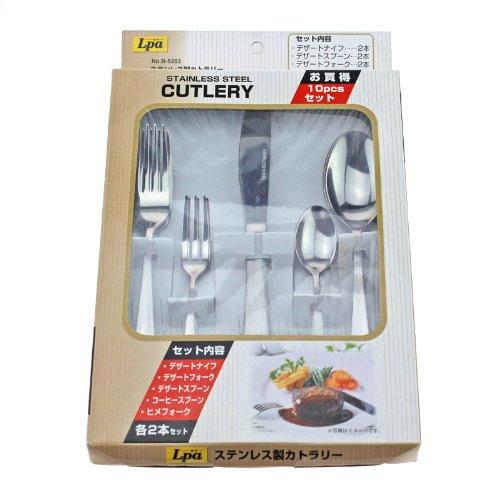 Bộ 10 dao thìa dĩa inox cao cấp- Hàng Nhật nội địa