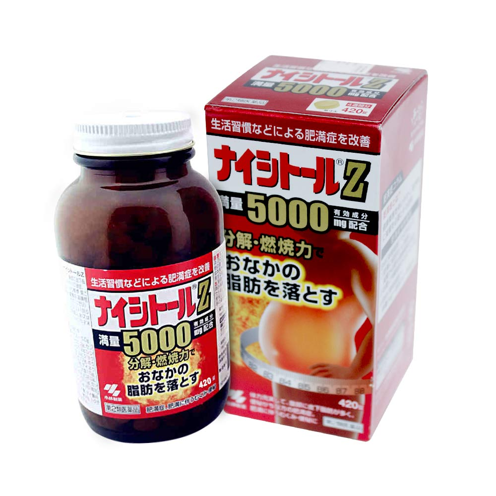 Viên giảm mỡ bụng Kobayashi 5000mg 420 viên - Hàng Nhật nội địa