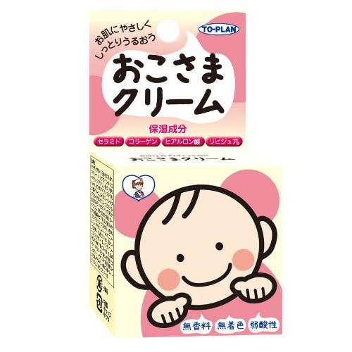 Kem dưỡng ẩm Okosama To-plan cho em bé- Hàng Nhật nội địa