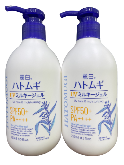 Sữa dưỡng chống nắng Hatomugi 250ml SPF 50+ - Hàng Nhật nội địa