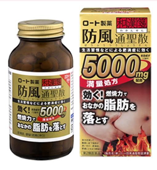 Viên giảm béo bụng Rohto 5000mg - Hàng Nhật nội
