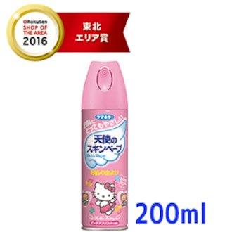FUMAKILA- Xịt chống côn trùng Skin Vape hương đào 200ml