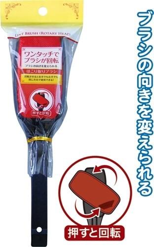 Dụng cụ phủi sạch quần áo có tay cầm - Hàng Nhật nội địa