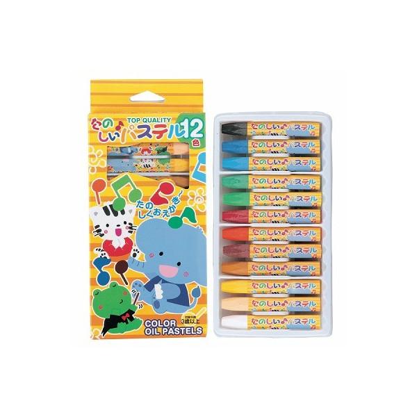 Set 12 bút sáp dầu tô màu cho bé- Hàng Nhật nội địa