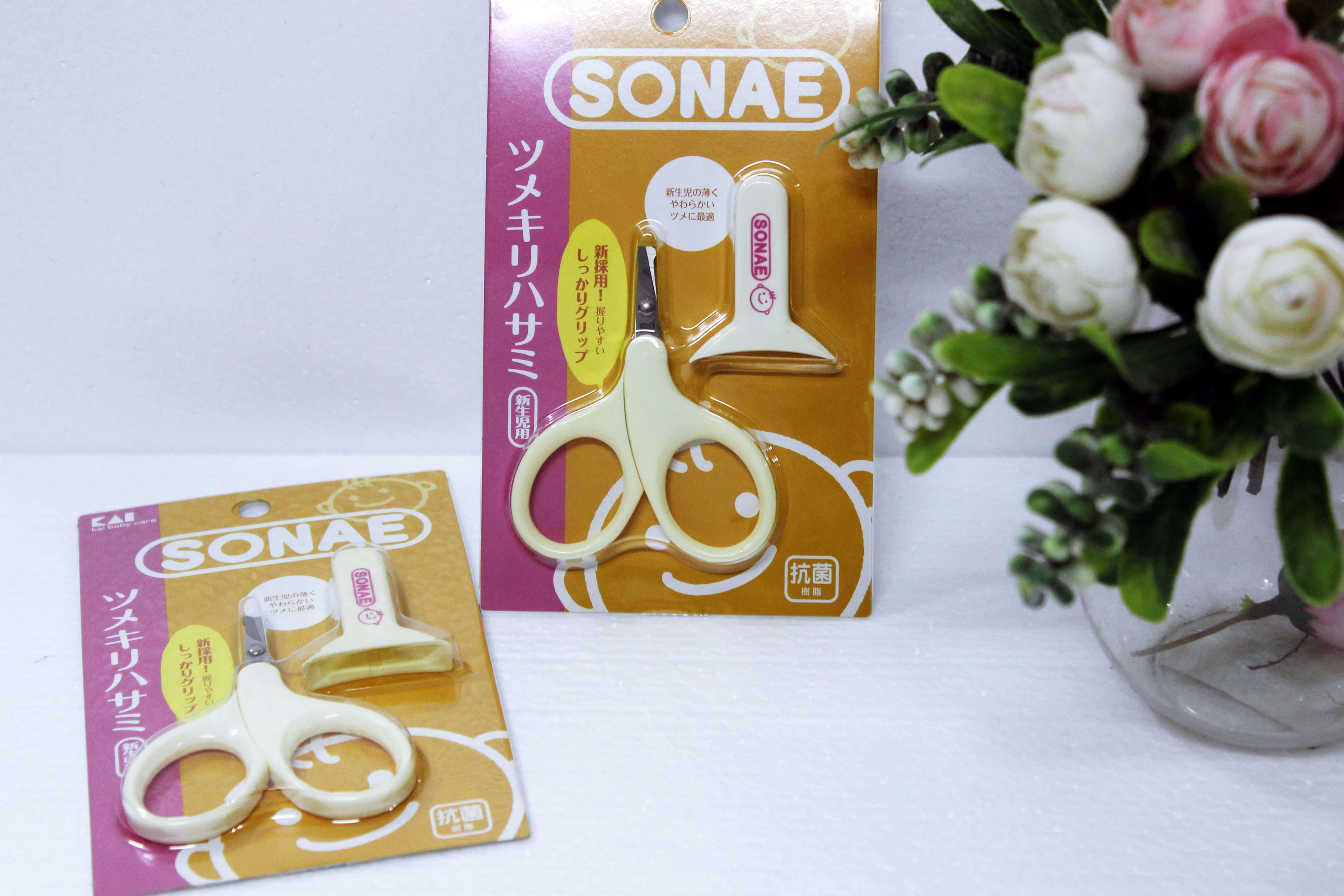 Kéo cắt móng tay cho trẻ sơ sinh kèm nắp đậy KAI - Hàng Nhật nội địa