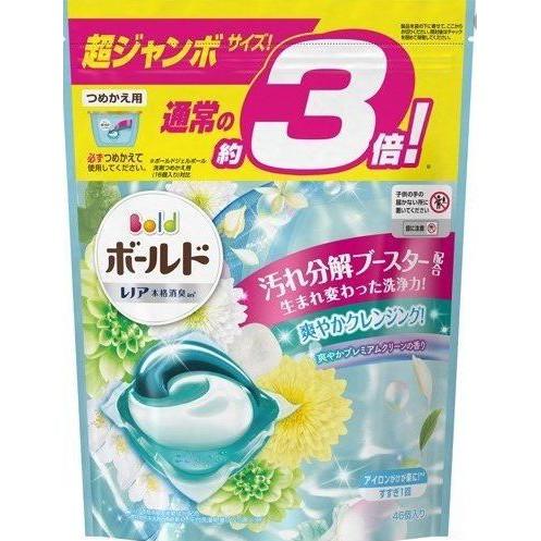 Viên giặt xả Gel Ball màu xanh dương 46 viên hương ngàn hoa - Hàng Nhật nội địa
