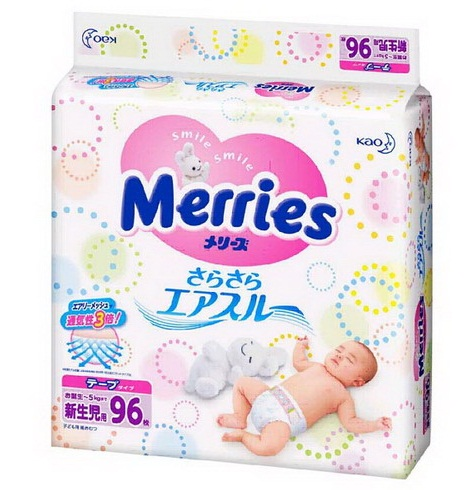 BỈM DÁN MERRIES NB96- Hàng Nhật nội địa