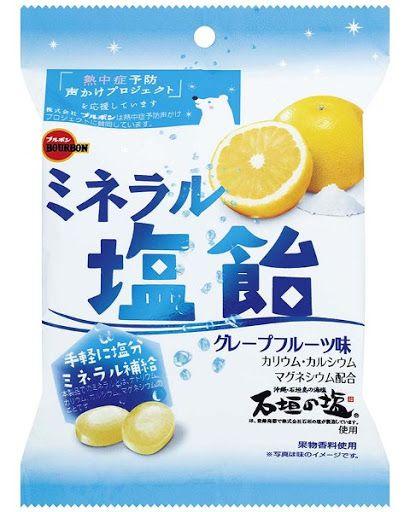 Kẹo chanh muối Bourbon gói 100gr - Hàng Nhật nội địa