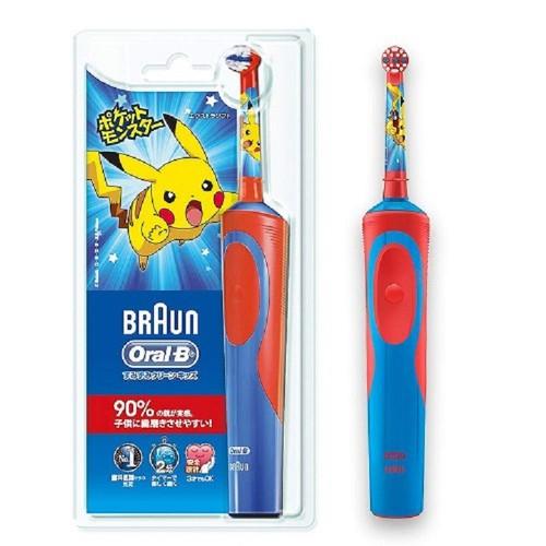 Bàn chải đánh răng điện Oral-B Sumizumi Kids Pokemon nội địa Nhật Bản - Hàng Nhật nội địa