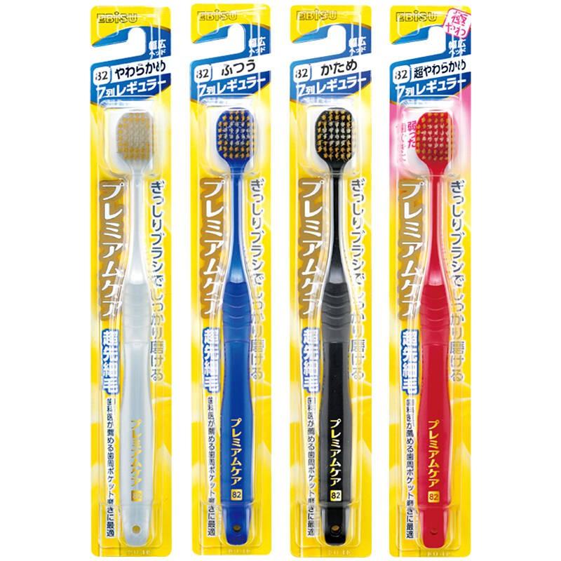 Bàn chải đánh răng lông siêu mềm Platinum Premium Care Ebisu mẫu 08 - Hàng Nhật nội địa