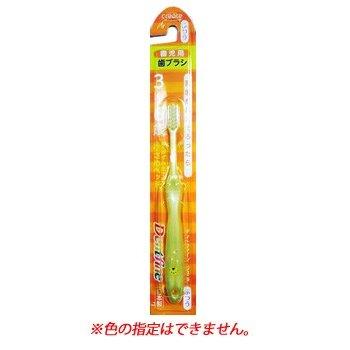 Bàn chải Dentfine cho trẻ từ 3 - 6 tuổi - Hàng Nhật nội địa
