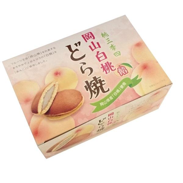 Bánh Dorayaki nhân đào 8 cái - Hàng Nhật nội địa