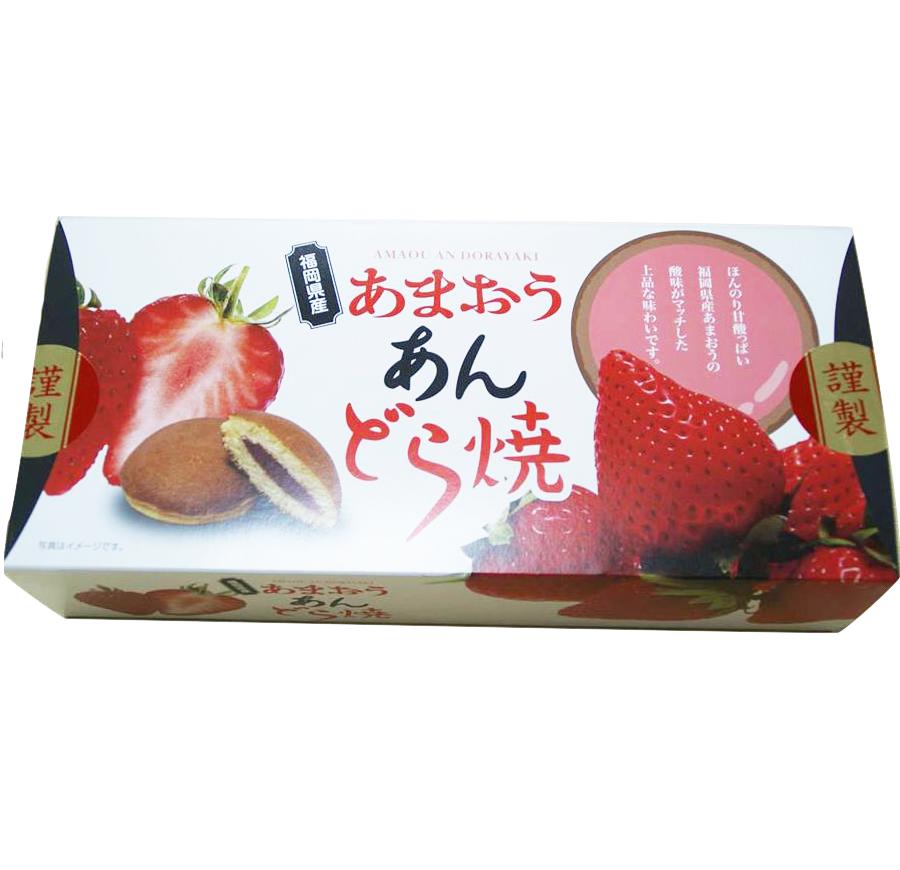 Bánh Dorayaki nhân dâu 8 cái - Hàng Nhật nội địa