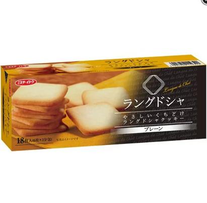 Bánh quy Mr Ito 18M - Hàng Nhật nội địa