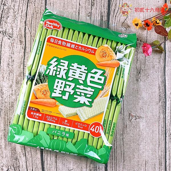 Bánh Xốp Bổ Sung Canxi vị rau củ 40 chiếc - Hàng Nhật nội địa