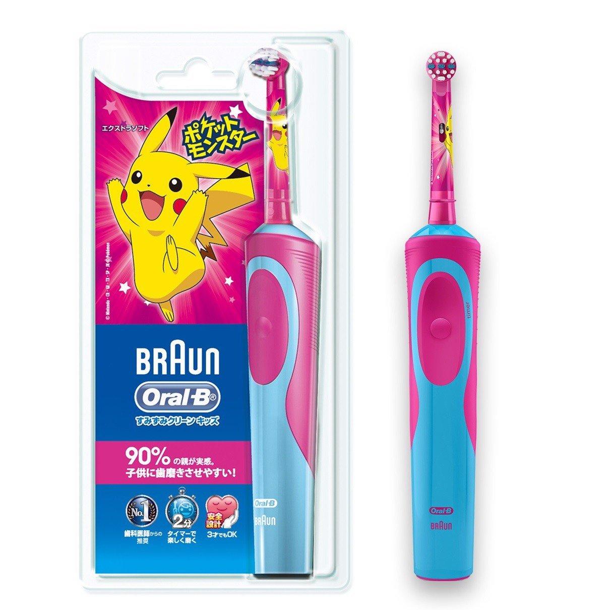 Bàn chải đánh răng điện Oral-B Sumizumi Kids Pokemon pink - Hàng Nhật nội địa