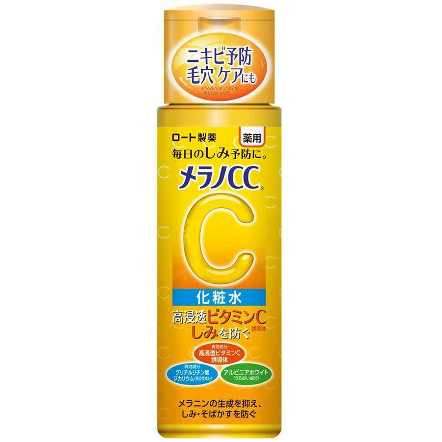 Nước hoa hồng CC Melano Rohto Lotion trắng da trị thâm nám tàn nhang 170ml - mới nhất 2021 - Hàng Nhật nội địa