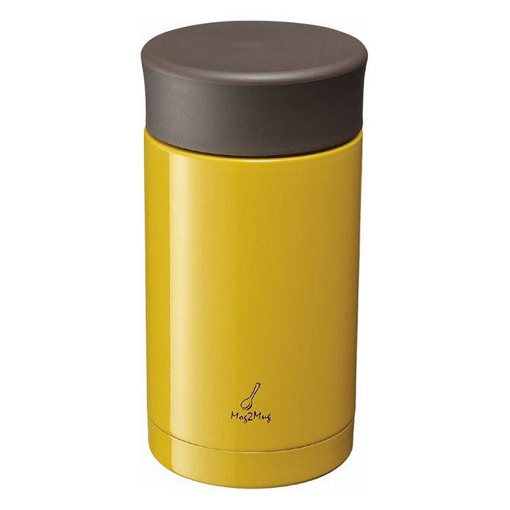 Bình giữ nhiệt cỡ nhỏ 250ml Mog2Mug (màu vàng) - Hàng Nhật nội địa