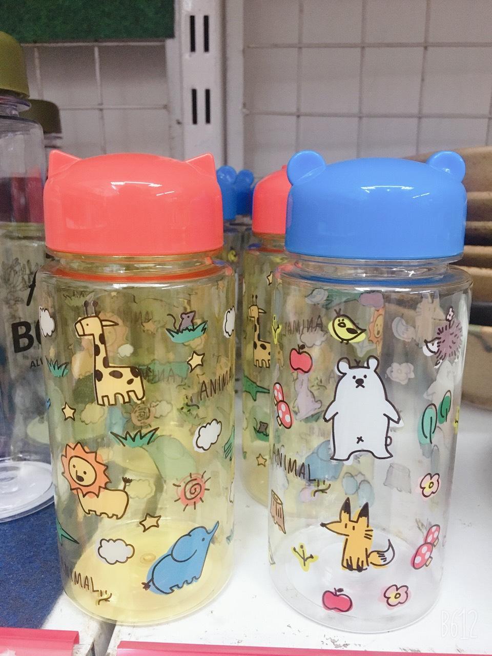 Bình đựng nước cho bé 315ml - Hàng Nhật nội địa