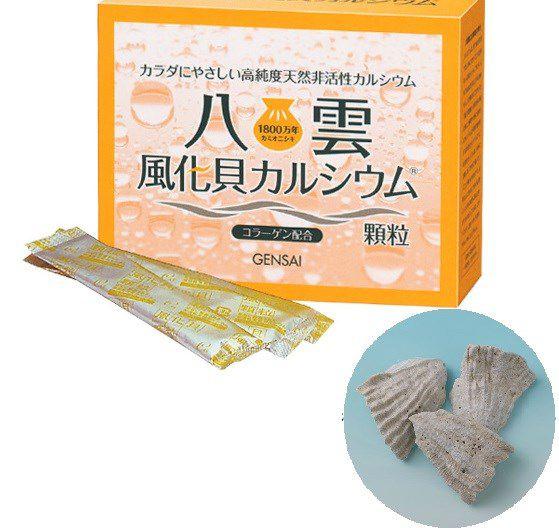 Canxi thiên nhiên phòng hóa sò Yakumo 225,6g - 30 gói - Hàng Nhật nội địa