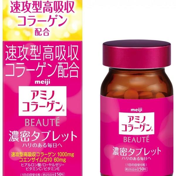 Viên uống đẹp da Meiji The Collagen Beaute, Hộp 150 viên - Hàng Nhật nội địa