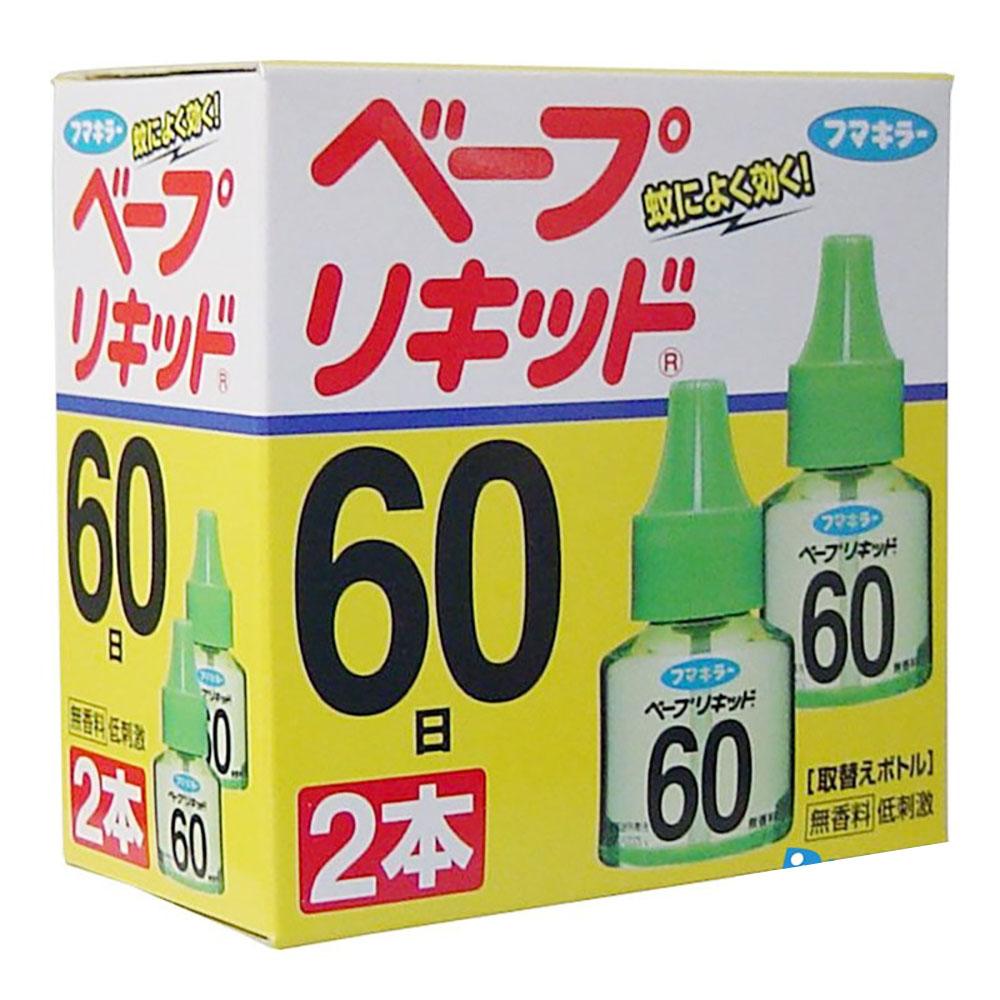 Bộ 2 lọ tinh dầu đuổi muỗi- Hàng Nhật nội địa