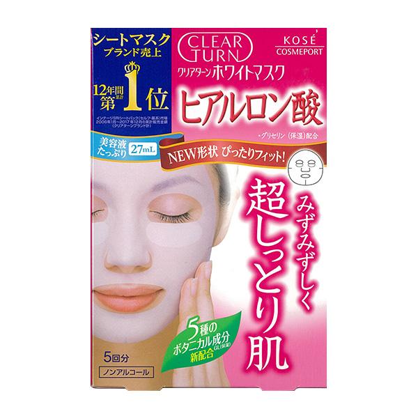 Mặt nạ siêu cấp ẩm Kose White Collagen Q10 hộp 5 miếng - Hàng Nhật nội địa