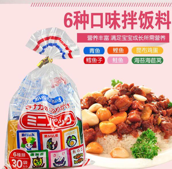 Set 30 gói gia vị rắc cơm 6 vị - Hàng Nhật nội địa