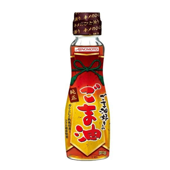 Dầu mè nguyên chất Ajinomoto Nhật 160g - Hàng Nhật nội địa
