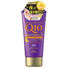 Kem dưỡng tay Q10 CoenRich KOSÉ Nhật Bản 80g- Hàng Nhật nội địa