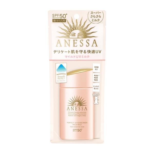 Sữa chống nắng bảo vệ hoàn hảo Anessa 60ml cho da nhạy cảm - Hàng Nhật nội địa