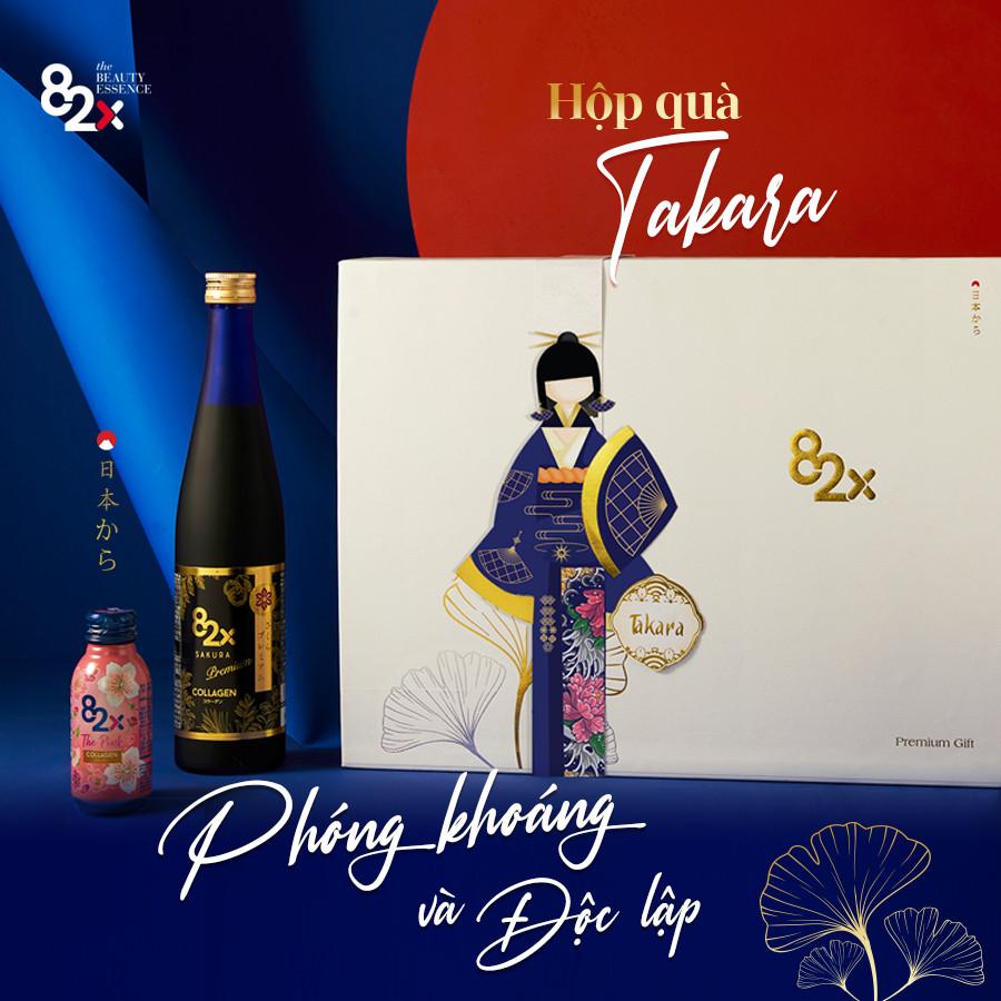 Hộp quà tặng cao cấp 82X Collagen Takara