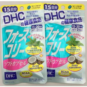 Viên uống giảm cân DHC bổ sung dầu dừa Nhật Bản - Hàng Nhật nội địa