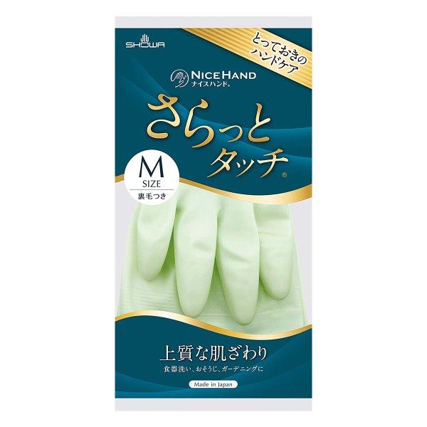 Găng tay rửa bát kháng khuẩn chống mồ hôi SHOWA size M (new 2021) - Hàng Nhật nội địa