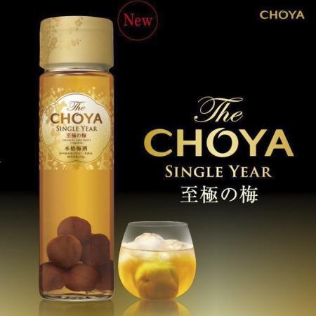 Rượu mơ vàng Choya Single Year 650ml - Hàng Nhật nội địa
