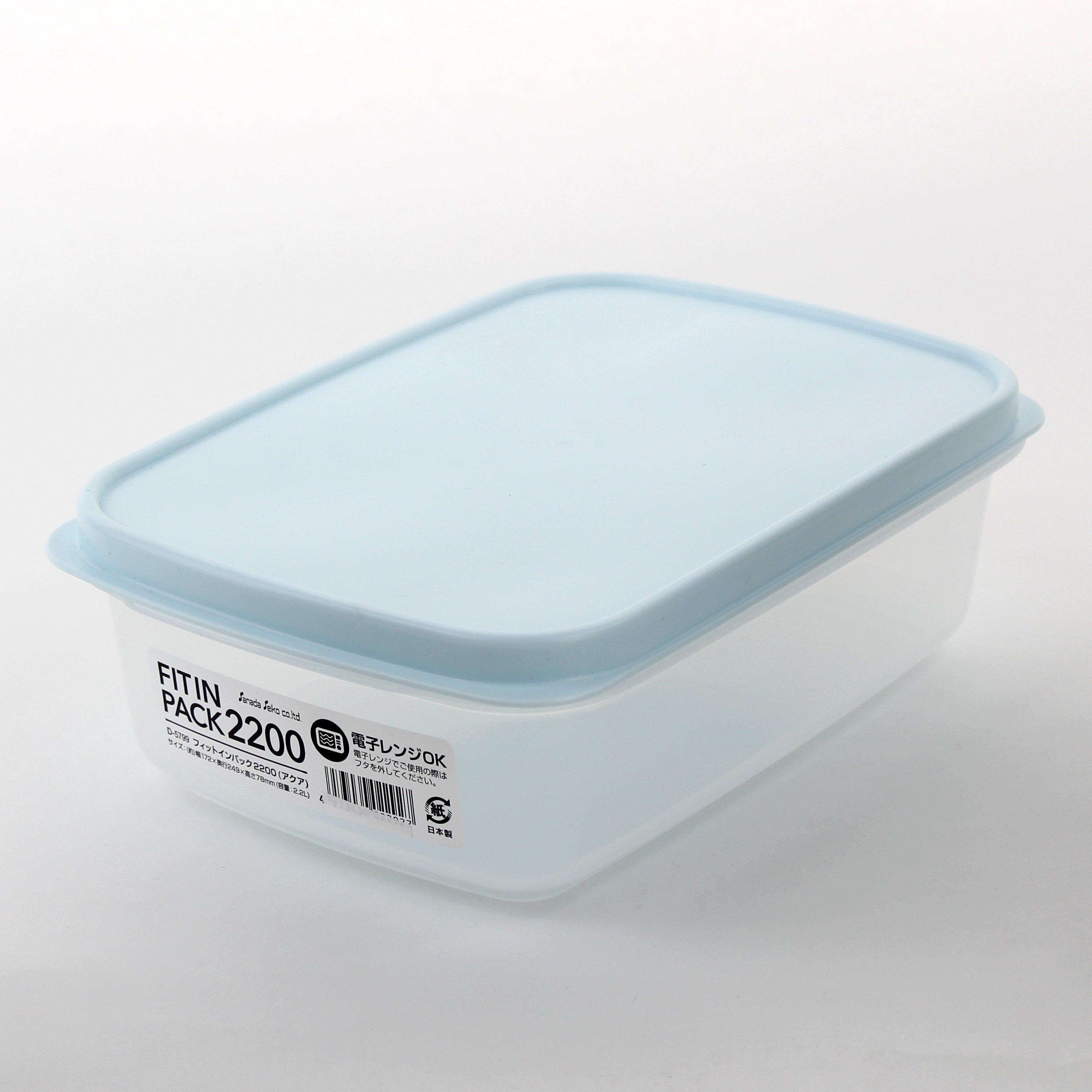 Hộp nhựa nắp dẻo 2200ml ( màu xanh mint) - Hàng Nhật nội địa
