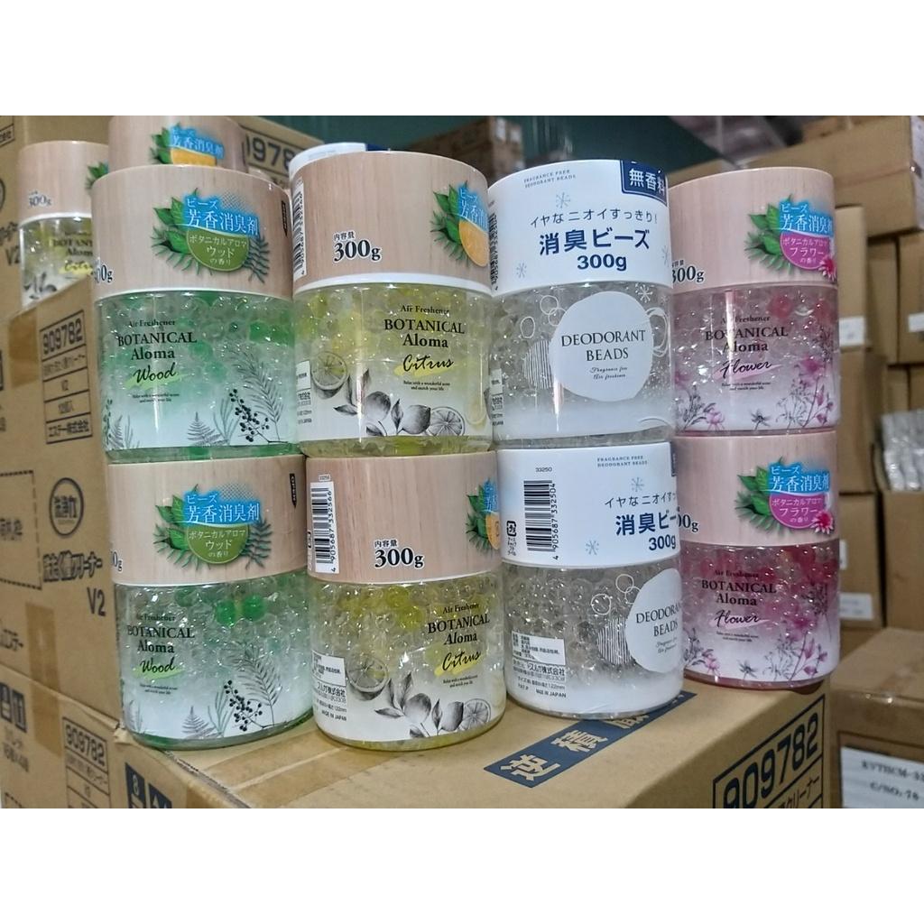 Hộp sáp thơm phòng và khử mùi, hạt sáp sắc màu trang trí 300g - Hàng Nhật nội địa