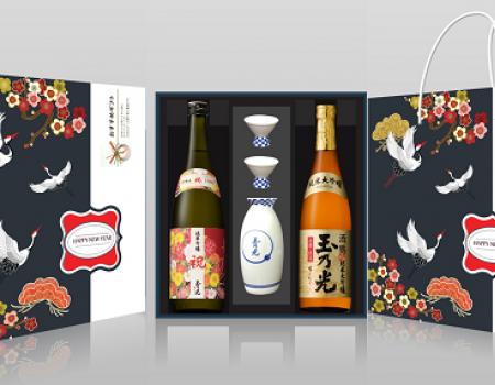 Hộp rượu cao cấp: Set 2 rượu Sake Junmai Ginjo Iwai 720ml