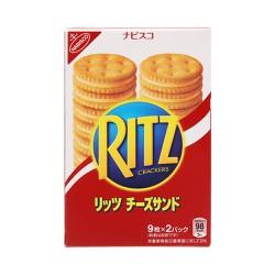 Bánh Ritz vị Phô Mai 18 miếng - Hàng Nhật nội địa