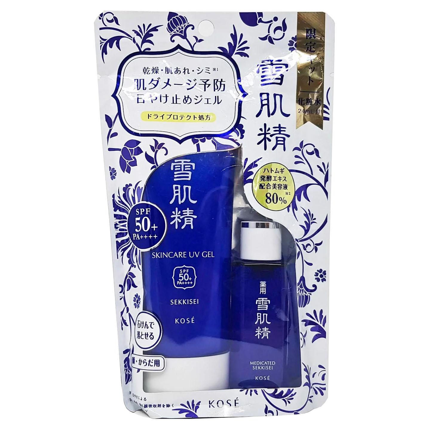 Set gel chống nắng KOSE SEKKISEI Skin Care UV MILK SPF50+PA++++ 90g + nước hoa hồng 24ml - Hàng Nhật nội địa