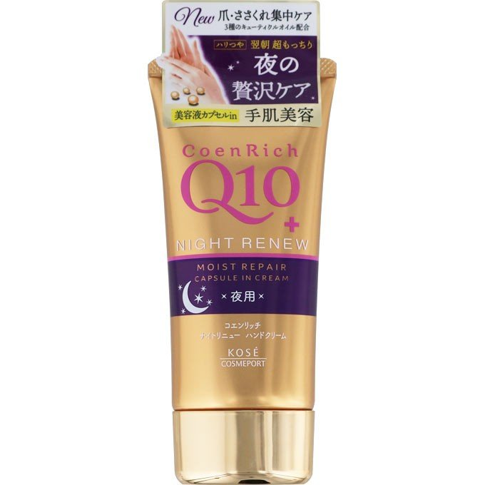 Kem dưỡng tay Q10 Night Renew 80g- Hàng Nhật nội địa