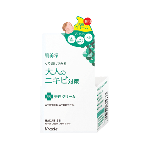 Kem dưỡng da trị mụn Kracie Hadabisei Facial Cream 50g - Hàng Nhật nội địa