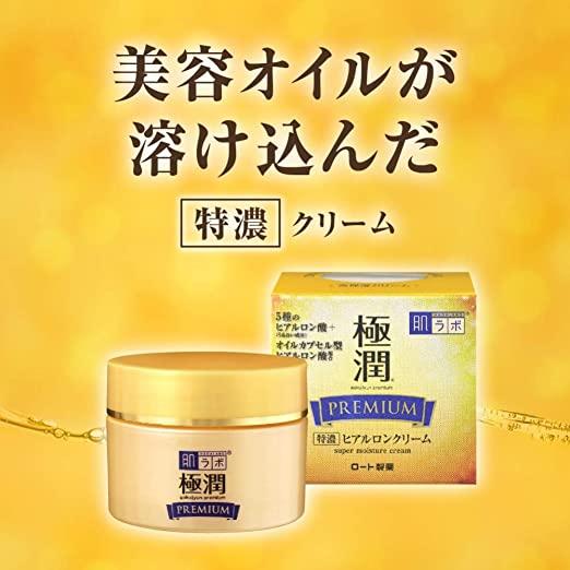 Kem dưỡng siêu cấp ẩm HadaLabo Gokujyun Premium 50g - Hàng Nhật nội địa