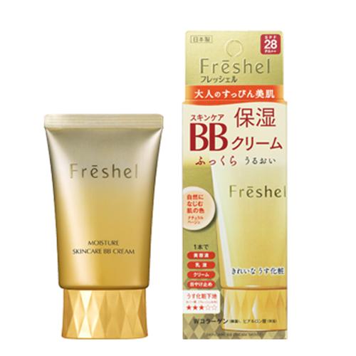 Kem trang điểm BB Cream Kanebo Freshel UV SPF 28PA++ - Hàng Nhật nội địa