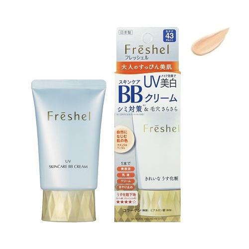 Kem trang điểm BB Cream Kanebo Freshel UV 5 trong 1 - Hàng Nhật nội địa