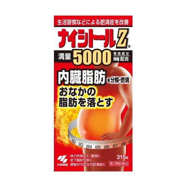 Viên uống giảm mỡ bụng Kobayashi Naishitoru Z 5000mg 315 viên - Hàng Nhật nội địa