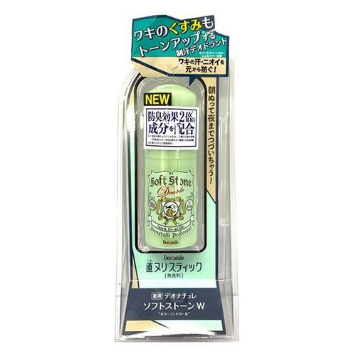 Lăn khử mùi đá khoáng Soft Stone bạc hà - Hàng Nhật nội địa