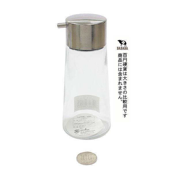 Lọ đựng dầu ăn, nước mắm bằng thủy tinh - Hàng Nhật nội địa